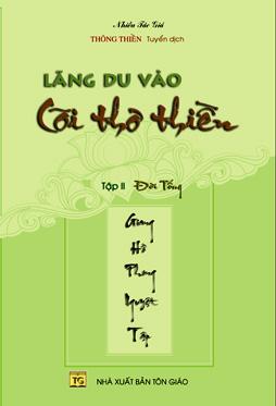 Cõi Thơ Thiền