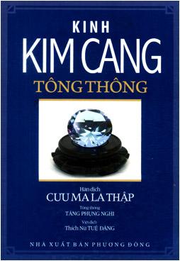 Kinh Kim Cang Tông Thông