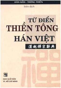 Từ điển thiền tông Hán-Việt